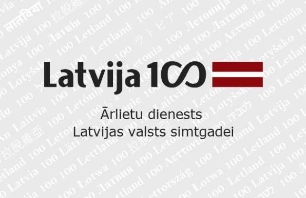 Ārlietu dienests Latvijas valsts simtgadei