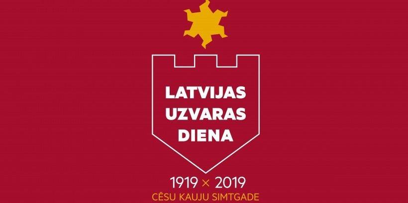 Latvijas Uzvaras diena. Cēsu kauju simtgade